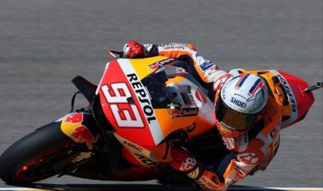 MotoGP AS 2021 Marquez Tercepat
